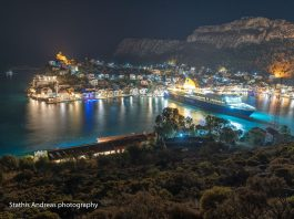 Kastellorizo by night - Photo credit : Stathis Andreas
